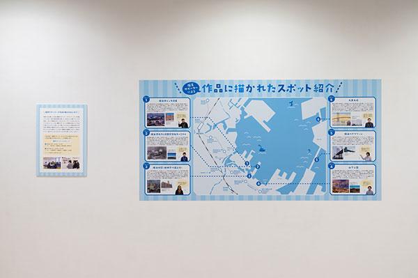 画像:「コレクション展」で制作したサポーターによる案内マップ photo:Ken KATO