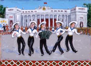 オデッサの祭(水兵たちの踊り)