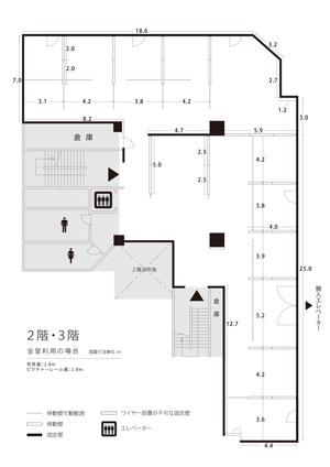 2階・3階全室利用時平面図