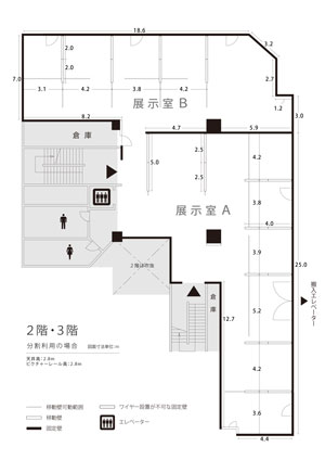 2階・3階分割利用時平面図