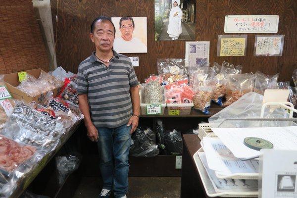 永野鰹節店