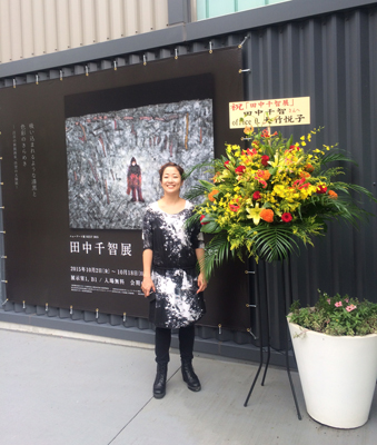 展覧会初日の田中さん
