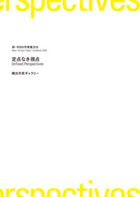 小冊子のダウンロード