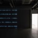 「新・今日の作家展2019 対話のあとさき」守章《AM(Dayzzz)Ver.ycag》2019年 展示風景 photo:Ken KATO