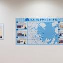 「横浜市民ギャラリーコレクション展2020 うつし、描かれた港と水辺」鑑賞サポーターによる〈作品に描かれたスポット紹介〉 photo:Ken KATO