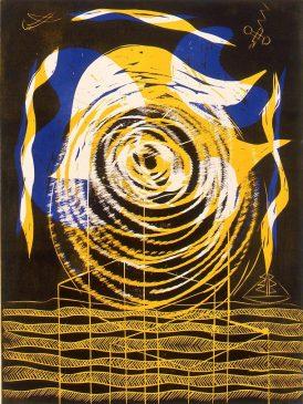 宙'88横浜の風A